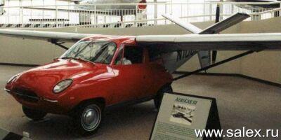 автомобиль-самолет