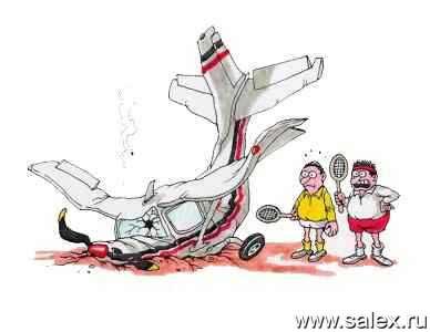 теннисисты сбили самолет