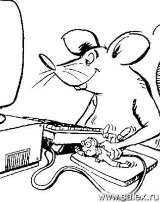 мышь за компьютером с человечком в руках