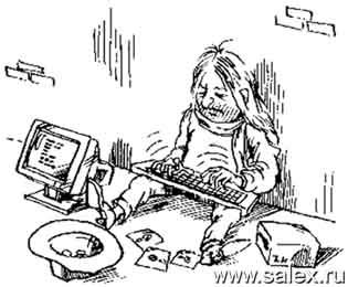 бездомный программист подрабатывает