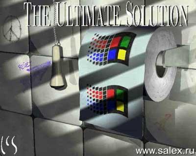 туалетная бумага с логотипом Microsoft Windows