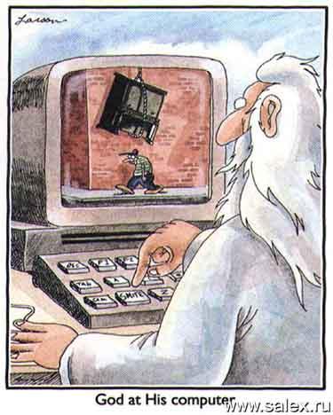компьютер Бога