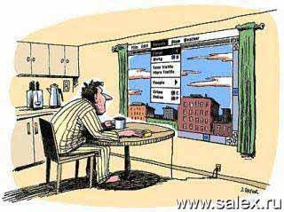 Windows - окно в мир