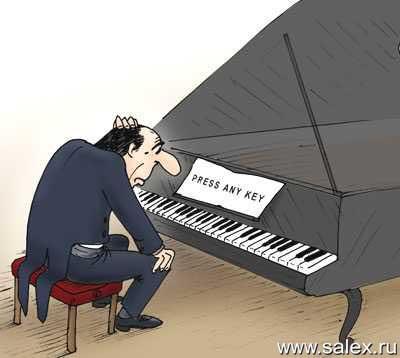 ноты для пианиста с надписью press any key