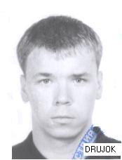 Drujok, 38 лет